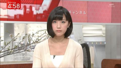 takeuchi17033002