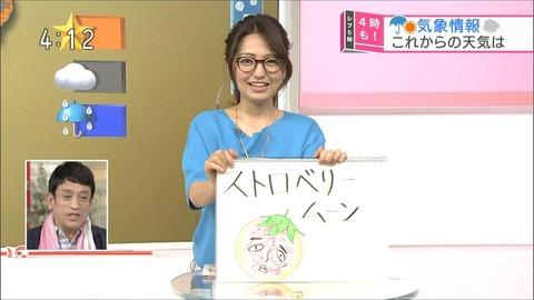 fukuoka17060902