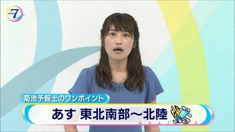 kikuchi17072343