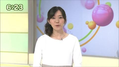 nakamura17033106