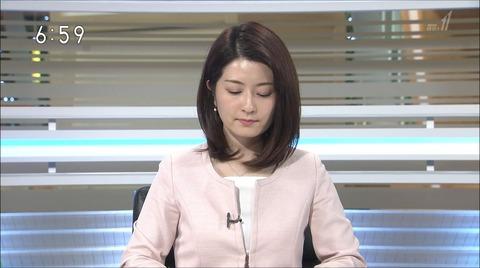 sugimoto17061703