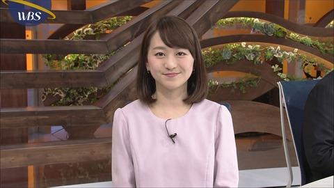 katafuchi17013006