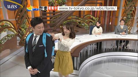 katafuchi17041814