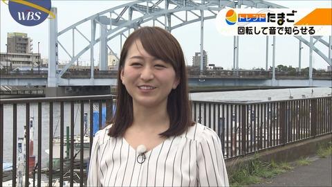 katafuchi17071716