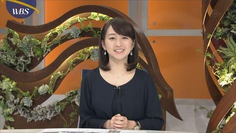 katafuchi16112901