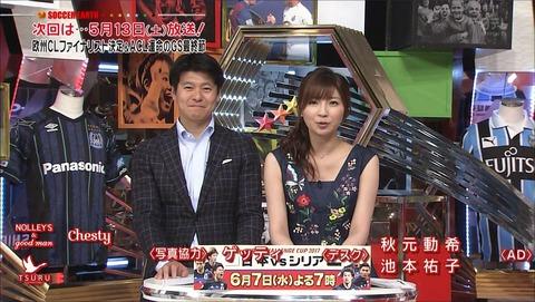 hatashita17050604