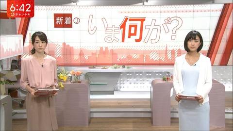 takeuchi17041908