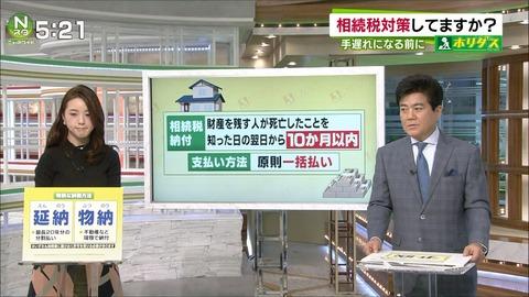 furuya17013133