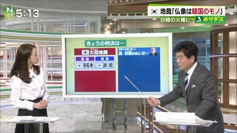 furuya17012606