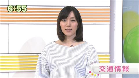 nakamura17032807