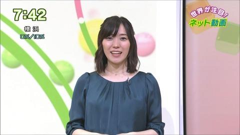nakamura17033011