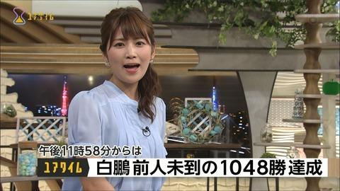 takeuchi17072114
