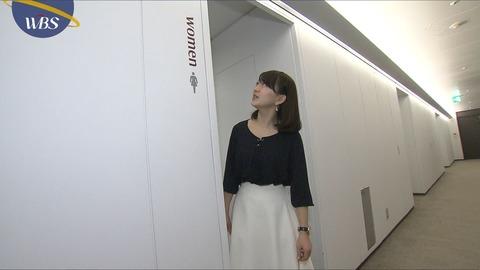 katafuchi16112903