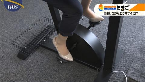 katafuchi17072509
