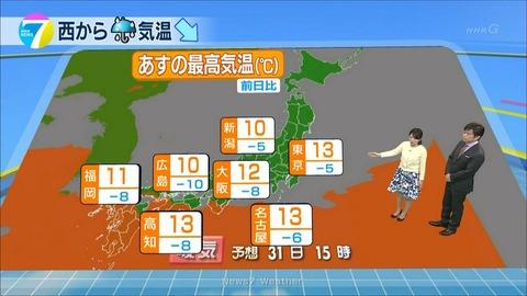 fukuoka17033008
