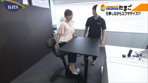 katafuchi17072507