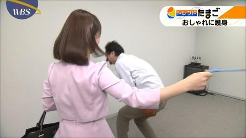 katafuchi17013014