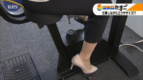 katafuchi17072513
