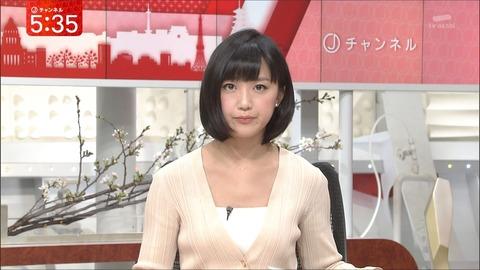 takeuchi17033009