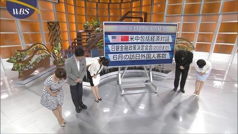 katafuchi17071818