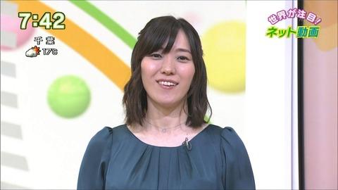 nakamura17033012