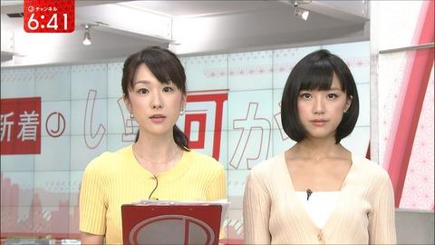 takeuchi17033013