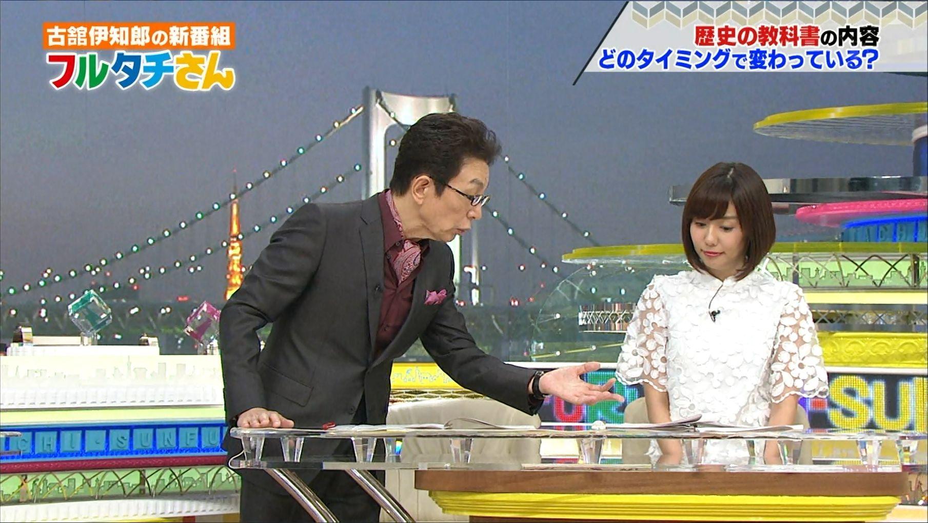 山﨑夕貴 フルタチさん 16/11/06...
