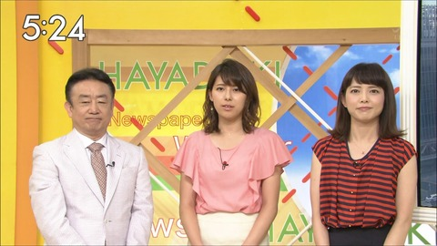 kamimura17071926