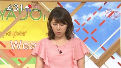 kamimura17071909