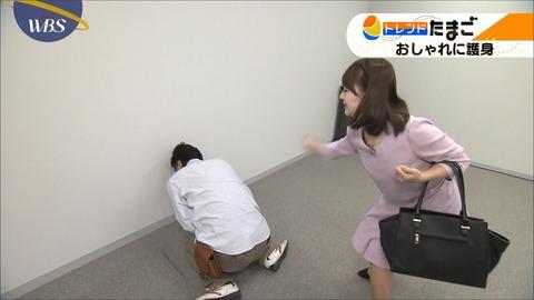 katafuchi17013015