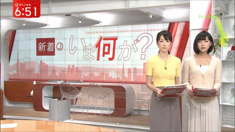 takeuchi17033014