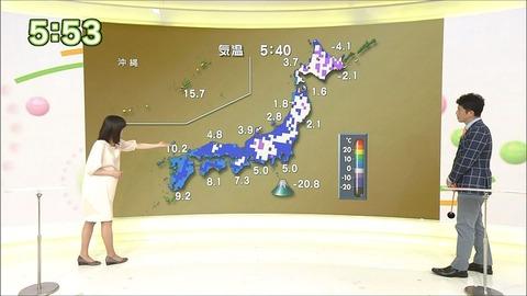 nakamura17032902