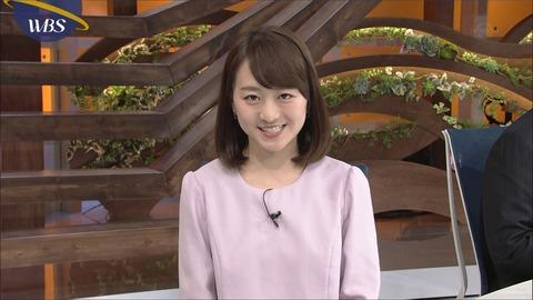 katafuchi17013005