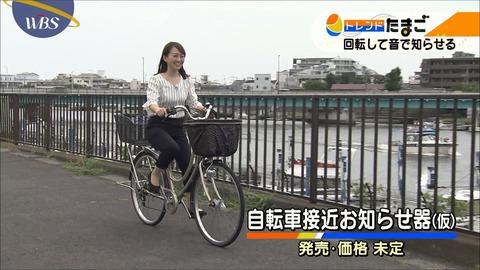 katafuchi17071720