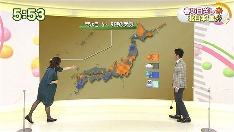 nakamura17033002