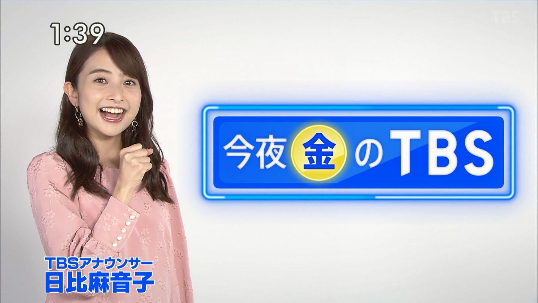 ま おこ ひび (2ページ目)TBS女子アナ 水着