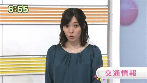 nakamura17033007
