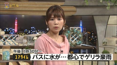 takeuchi17072504