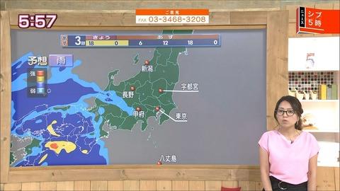 fukuoka17062006