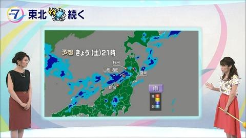 kikuchi17072202