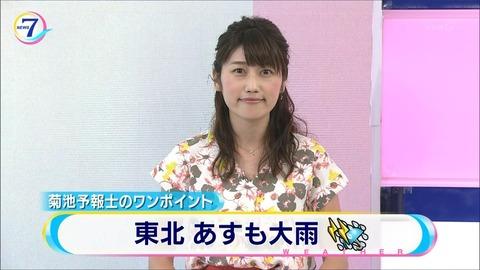 kikuchi17072222