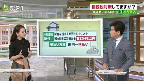 furuya17013132