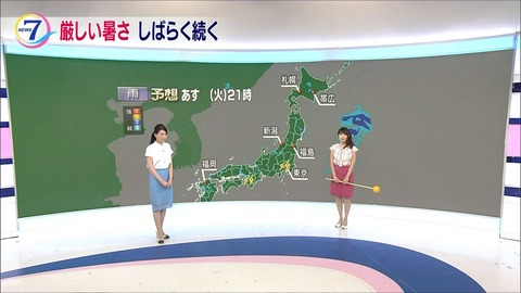 kikuchi17071709