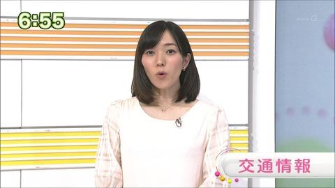nakamura17032907