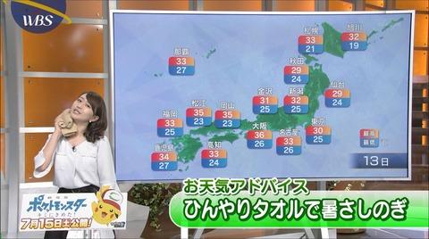 katafuchi17071217