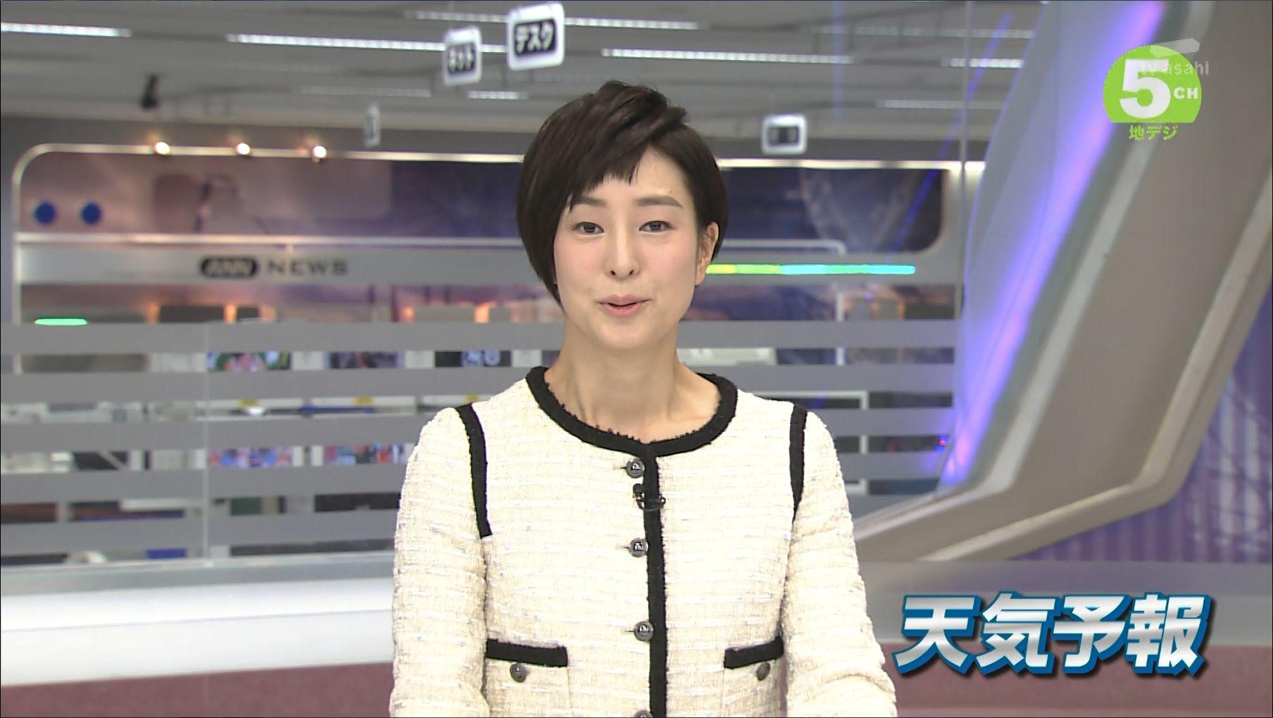 上山千穂 ANNニュース 17/01/01:...