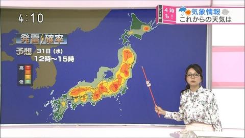 fukuoka17053005
