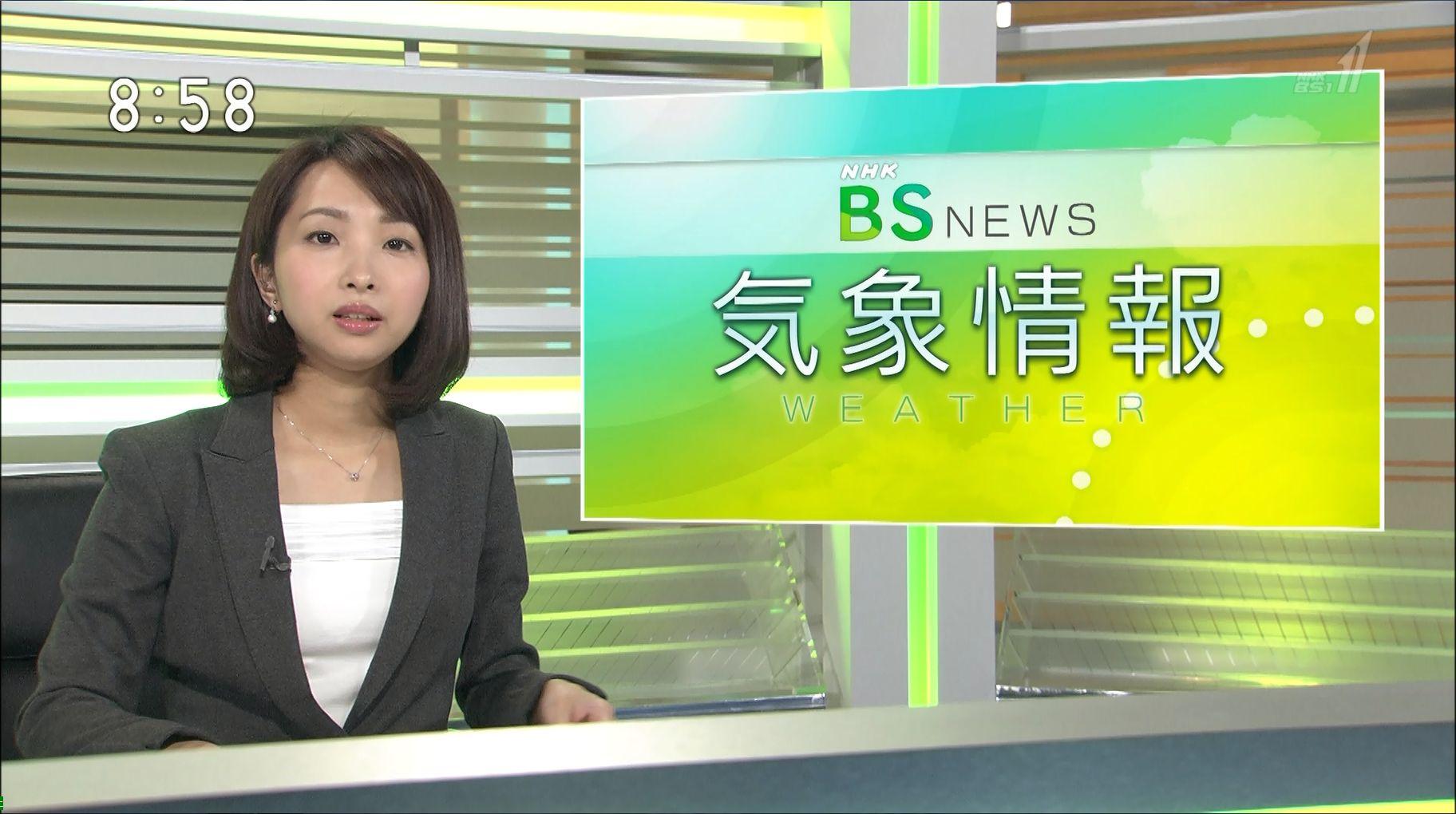 BSニュース - NHK