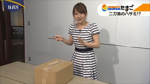 katafuchi17071813
