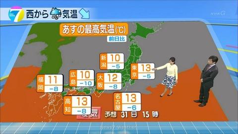 fukuoka17033009